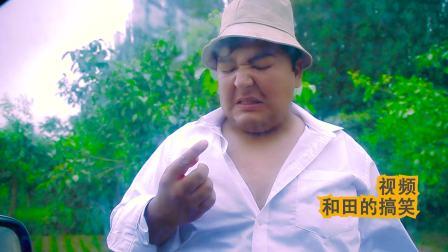 搞笑视频 短视频 yaman*odak yumur 强胖哥