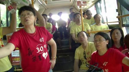 衡阳县第四中学67班毕业30周年同学聚会视频纪念