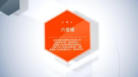县纪委监委日常监督