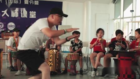 魔菇音乐联盟 2018 夏令营回顾