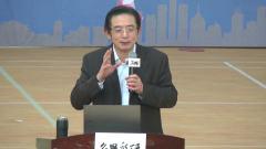 报告《中国基础教育体育与健康课程改革与发展