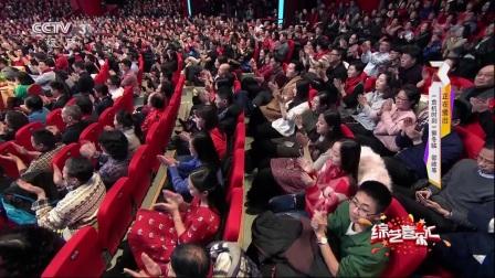 《危机时刻》郭冬临、邵峰、韩云云、刘青玲 综
