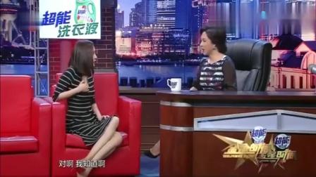 《金星秀》杨幂刘恺威在家里谁说了算答案真是让观众意外