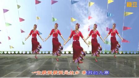 Cut-汕头燕子广场舞《我的九寨》藏族舞原创附教学 九月
