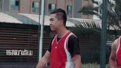 大版合皇创富彩图六点半:一个篮球赛解说员,几句话在球赛