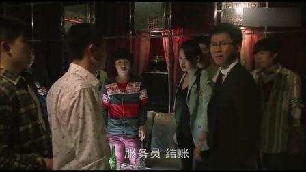 速看《北京爱情故事》第25集 吴狄拒绝杨紫曦 沈冰回到北京