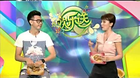 170727 小岳沈腾相声首秀爆笑上演