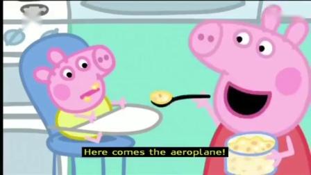 Peppa Pig (Series 3) - Baby Alexander 粉红猪小妹第三季英文字幕