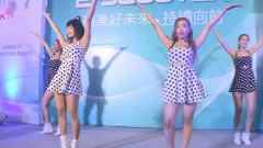 Rhino Angels 波動熱舞 Shake it 2 卡卡 紅豆 酷妹 菁菁