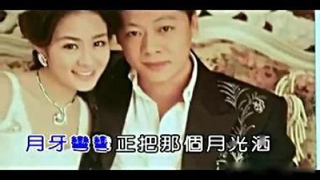 经典流行高清美女MV一一月牙《乡村爱情小夜曲》