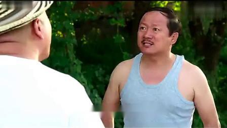 《乡村爱情9》刘能和谢广坤打架把广坤的头发薅下来