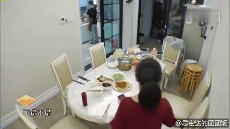 回家吃饭吧:忍不住要秀恩爱了!吴雅婷迫不及