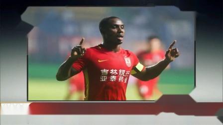 前亚泰外援伊哈洛赴上海 或将加盟申花俱乐部