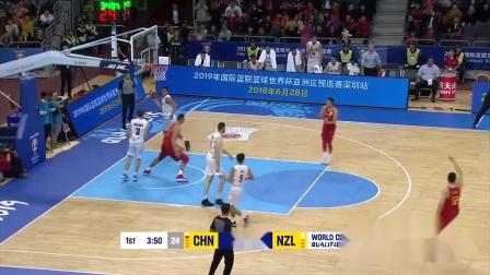 FI*A更改世界杯抽签规则 中国男篮成种子队