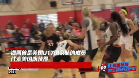 18岁篮球女神被赞真人晴子 颜值球技无可挑剔