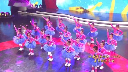 江苏综艺超级小达人春节联欢晚会 宜兴市星起点艺术培训中心《石头剪刀布》