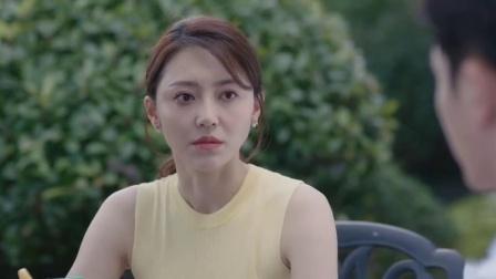 逆流而上的你第41集預告:鄒凱找到高蜜,想要挽留高蜜