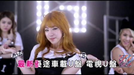 超劲爆DJ舞曲 - 拨动我心弦的人(车载美女热舞)