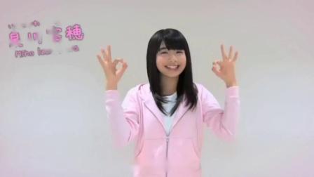 14名日本女优唱可爱颂