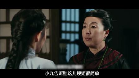 《诡新娘》(5)唐唐说电影更新啦,喜欢国产猛