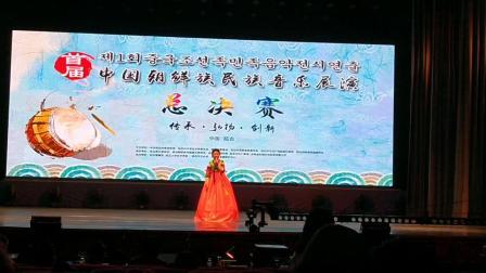 #首届中国朝鲜族民族音乐展演#声乐类银奖#
