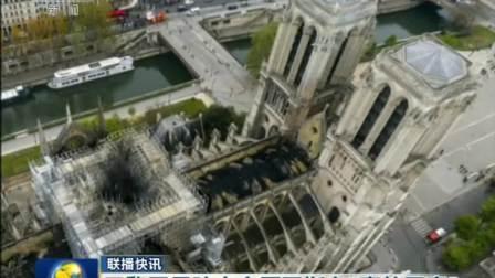 """巴黎圣母院火灾原因指向""""事故因素"""""""