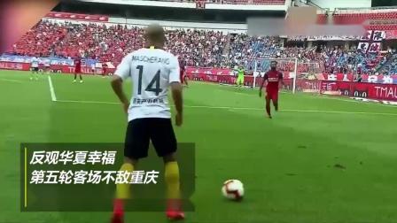乐鱼体育-北京国安vs华夏幸福前瞻:国安能否继