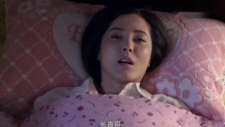 美女邀请小伙睡她床上,没想到小伙居然拒绝,