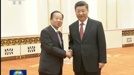 习近平会见日本首相特使