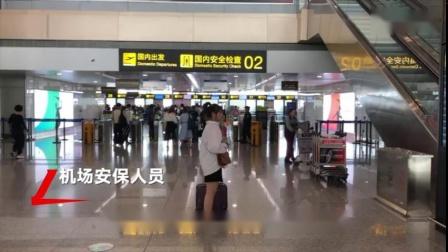 #机场保安还原吴谢宇被抓经过#:他在重庆待了两