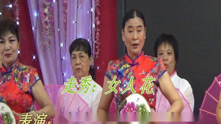 二O一九海风之春音乐会-女人花