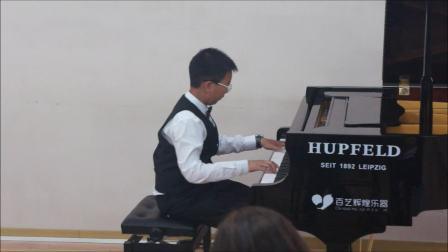 2019北京钢琴音乐节(练习曲)