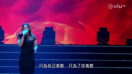 ViuTV 香港亞洲流行音樂節 2019(2019年3月22日香港會
