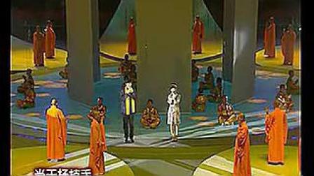 (佛教歌曲)观音菩萨(佛教音乐)
