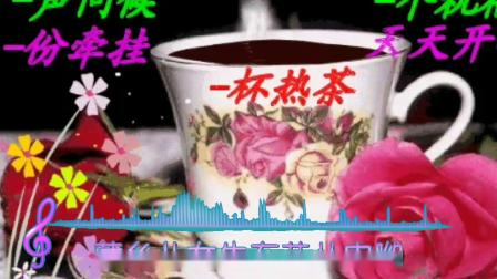 MV音乐片《格桑花》