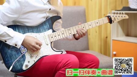 桔子音乐崔冠可电吉他独奏曲视频演示《核爆神