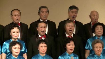 《圆梦初心》北京老教授合唱团建团二十周年音