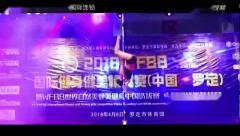 香港星秀钢管舞练比赛技巧视频 186*80098100