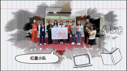 2019年贵州省毕节市少先队辅导员素质提升培训班回顾视频