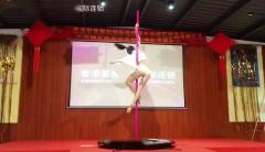 香港星秀考试钢管舞视频  186*80098100