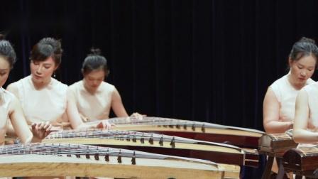 古筝曲《忆江南》-青荷古筝星海音乐会视频