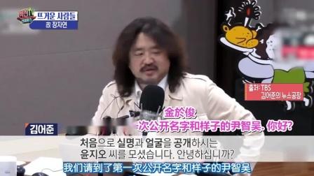 韩国女明星张紫妍案目击证人公开接受调查,网