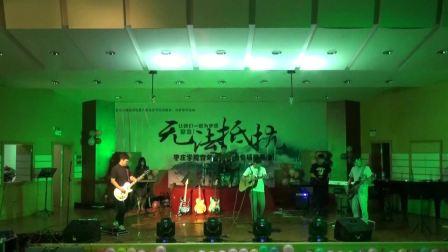 枣庄学院2019青年流行乐团专场音乐会