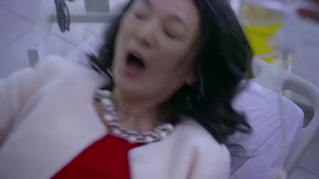 急诊室故事 24_高清美女受伤后表情怪异,警官说