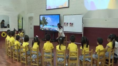 第11届幼儿园音乐观摩会  中班歌唱《久久不见九