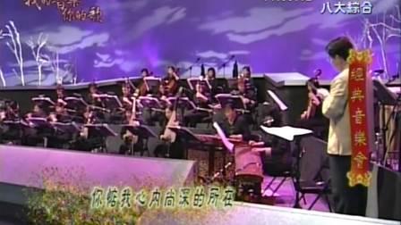 【台湾演歌秀】蔡幸娟 ~ 你惦我心內尚深的所在