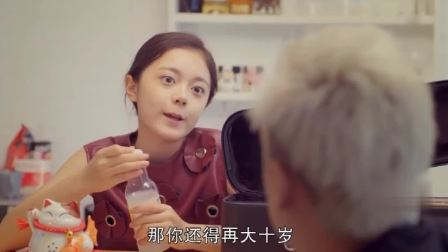 我的体育老师:马莉喜欢邱枫,邱枫对前女友恋