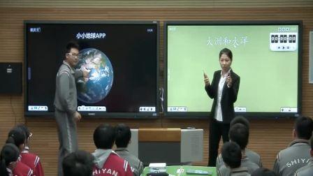 科普版七年级地理上册第二章 世界的陆地和海洋第一节 海陆分布-刘老师