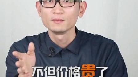 杭州多保鱼保险网社保未到账是什么意思平安保险汽车修理厂