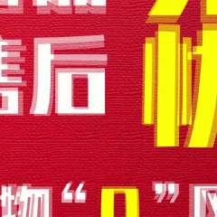 南京麦瑞罗永新水平工作台CAD图纸恶搞工地手推